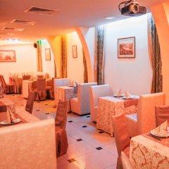 Ресторан Яръ Краснодар