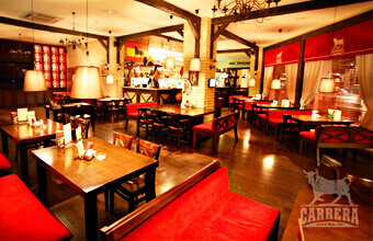 Gril & Wine Bar Carrera