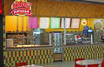 Дар-пицца в ТРК Галерея
